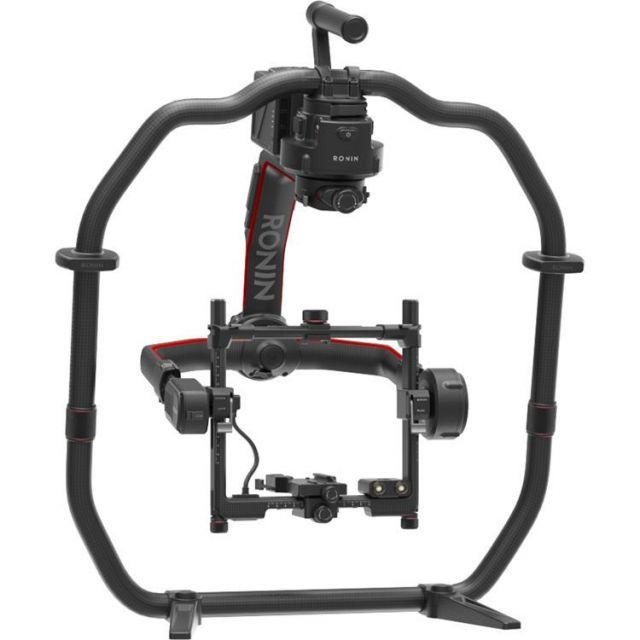DJI Ronin 2 Basic Combo 3-Axis Handheld Aerial Gimbal System